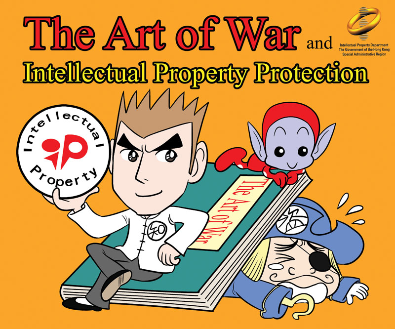 "Comic Series on ""The Art of War and Intellectual Property Protection"""